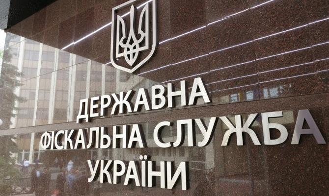 ГФС усилила ответственность руководителей службы за коррупцию подчиненных