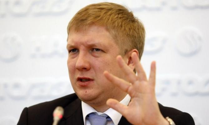 «Нафтогаз» отказался отбронемобиля для Коболева— Тендер возмутил многих