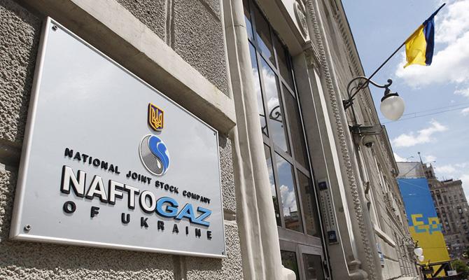 «Нафтогаз» заработал 22 млрд грн чистой прибыли