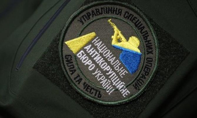Во Львове откроют территориальное управление НАБУ