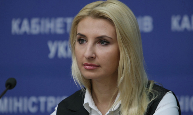 Киев направил России повторный запрос обэкстрадиции Клыха иКарпюка,— Минюст