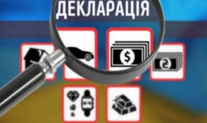 Transparensy International Без электронного декларирования доходов не будет безвизового режима