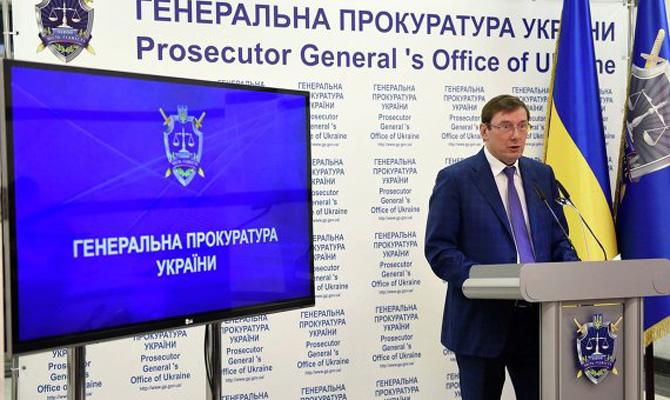Генеральный прокурор анонсировал насентябрь новые задержания налоговиков поделу Клименко