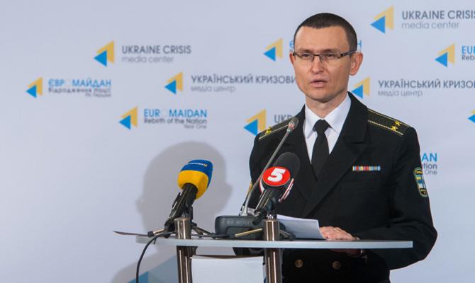 Генштаб: Наступления русских войск небудет