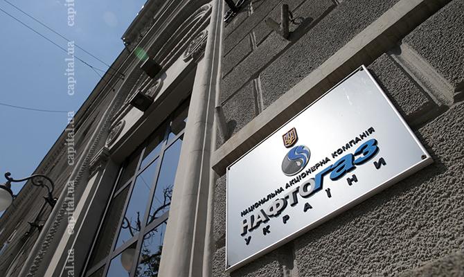 «Нафтогаз» обвинил «Газпром» впадении давления газа навходе вГТС