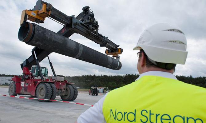 Акционеры «Северного потока-2» отозвали заявку осоздании совместной компании