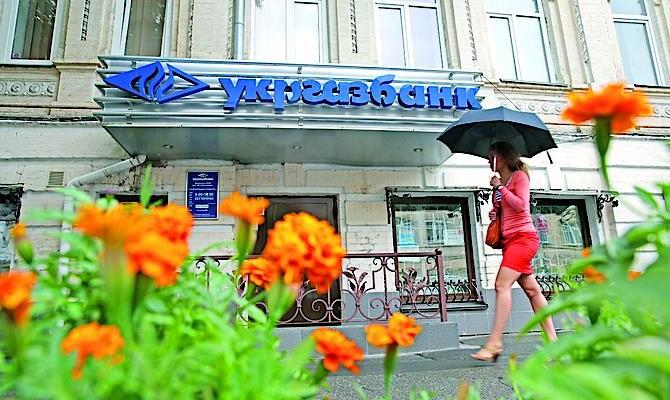 Суд отменил решение обаресте счетов государственного «Укргазбанка»