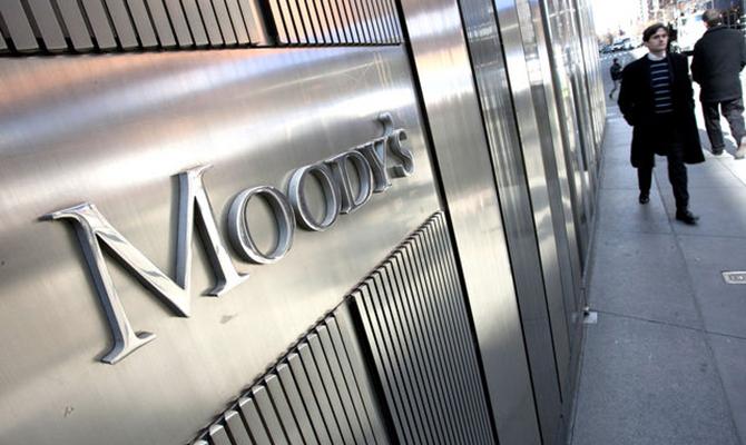 Рейтинговое агентство Moody's улучшило прогноз поросту ВВП РФ, Китая иБразилии