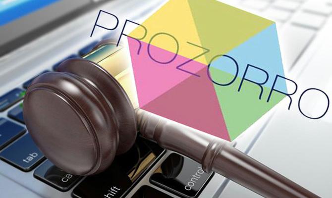 ProZorro сэкономила свыше 3 млрд грн,— Минэкономразвития