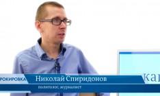 Николай Спиридонов (в роли ведущего) и Дмитрий Джангиров (в роли эксперта) обсудили недавние события