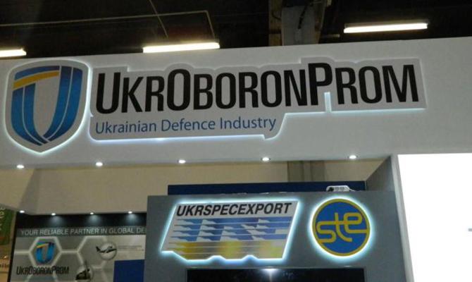 Энтони Тетер стал советником подолгосрочному развитию «Укроборонпрома»