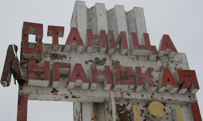 НаЛуганщине 12 тыс. человек без воды исвета