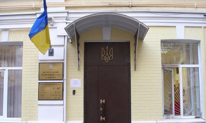 Суд арестовал спорткомплекс руководителя «Юго-Западной железной дороги» Кривопишина