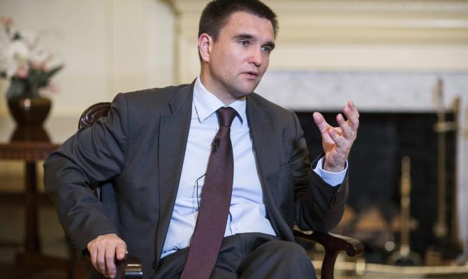 Выборы в Государственную думу РФнелегитимны— МИД Украины