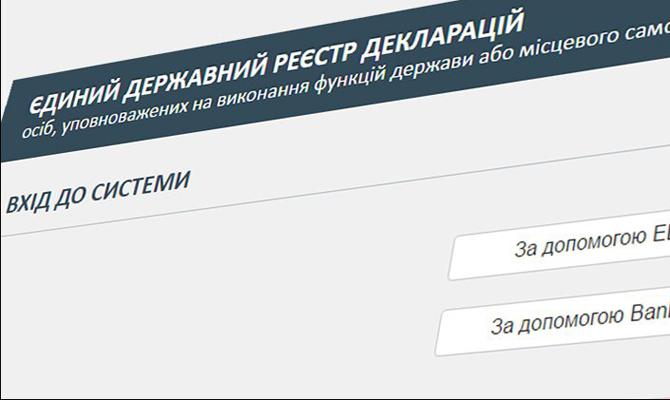Госспецсвязи обещает выдать сертификат наЕ-декларирование 31августа