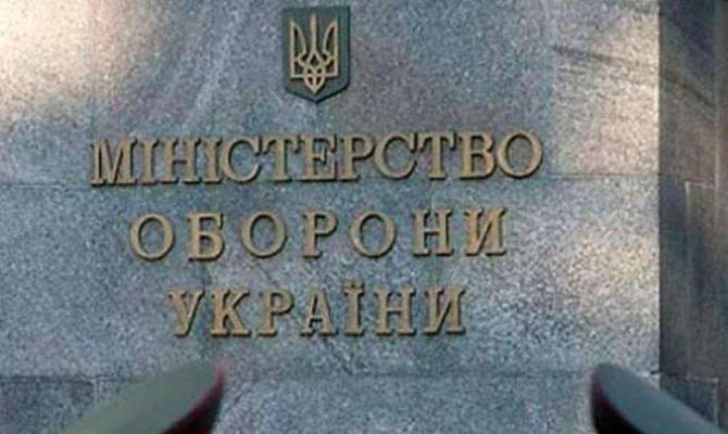 Украина увеличила численность войск иусилила систему ПВО навостоке июге,