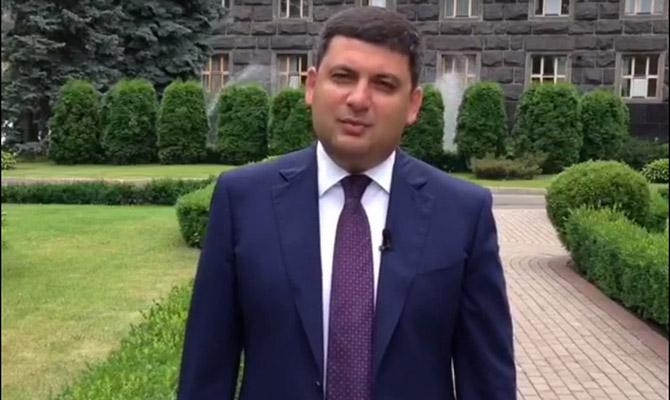 Украина подпишет меморандум сЕС,— Гройсман