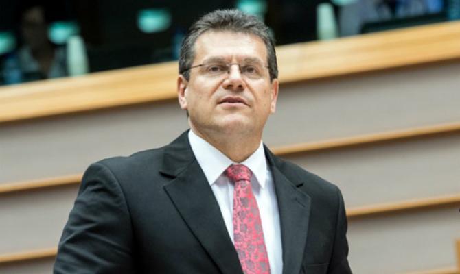 Европа выдвинула ключевое условие для выделения Украине 600 млн. евро