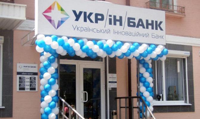 ФГВФЛ просит Высший админсуд объяснить решение оботмене ликвидации Укринбанка