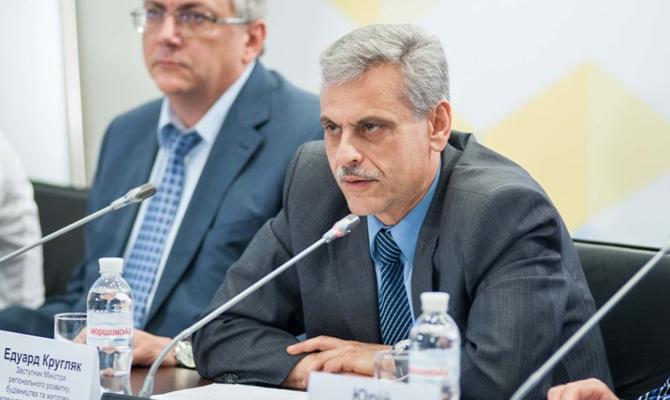 Неменее 125 тыс. домов готовы кзиме— Эдуард Кругляк