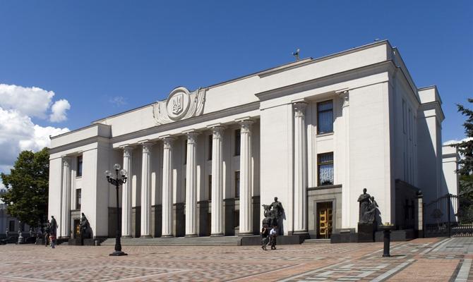 Руководство Рады призвало рассмотреть насаммите G20 исполненье Россией Минских договоров