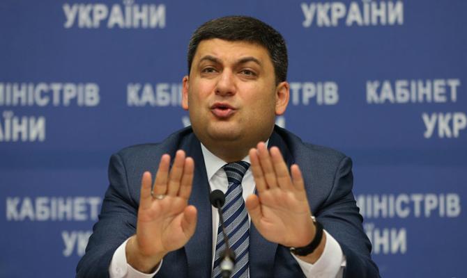 Европейская комиссия проверяет факты нарушения «Газпромом» правил транзита вЕС