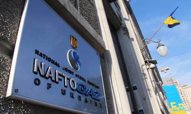 Европейская комиссия несомненно поможет модернизировать украинскую ГТС