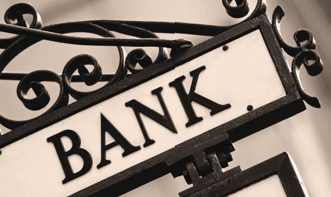 НБУ: задолженность банков перед НБУ сократилась на25,2%