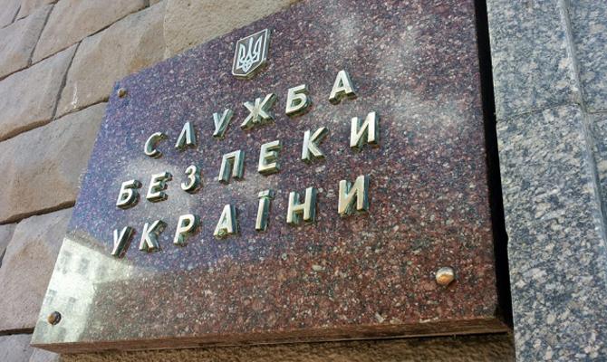 СБУ: Шестерых чиновников «ЛНР» будут судить заочно