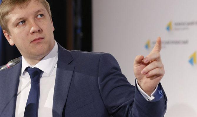Коболев: «Нафтогаз» покупает газ у14европейских компаний