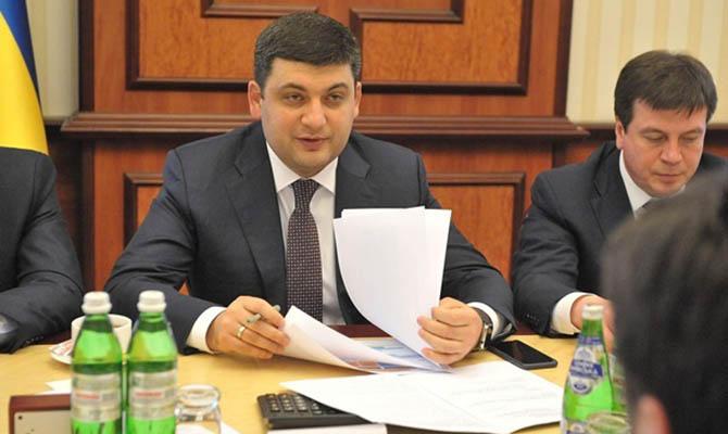 Оформившим субсидии руководство оплатит 85% стоимости ЖКХ-услуг— Гройсман