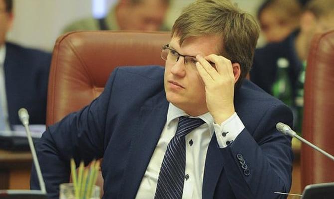Розенко: Запоследние 3-4 месяца экономика государства Украины показала рост
