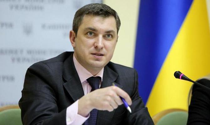 Руководитель ФГИУ: Стартовую цену ОПЗ нужно снизить до $150 млн
