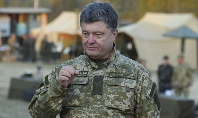 Порошенко пообещал военный бюджет доконца дня