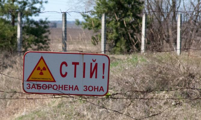 Новое законодательство создает необходимые условия для развития вУкраине энергетики