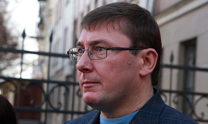 Луценко обвинил депутатов отпартии Ляшко в«крышевании» мошенников