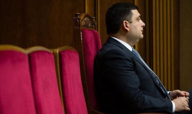 Гройсман объявил, что проект Госбюджета-2017 внесут вРаду вовремя