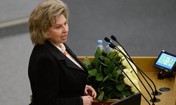 Российская Федерация готовит кпередаче Украине 17 заключенных