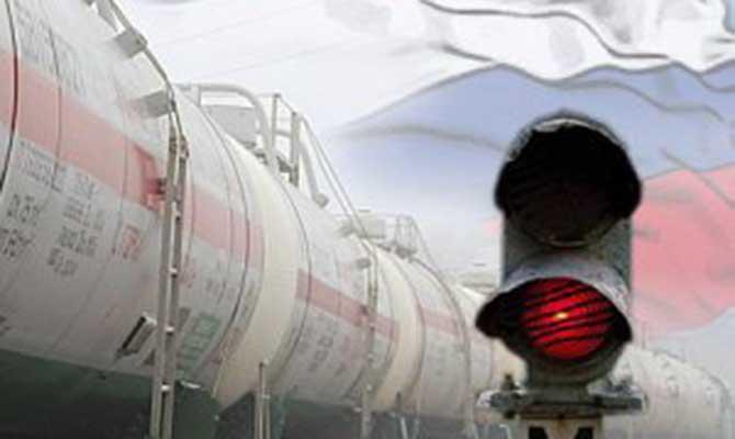 Россия может остановить поставки сжиженного газа вУкраину