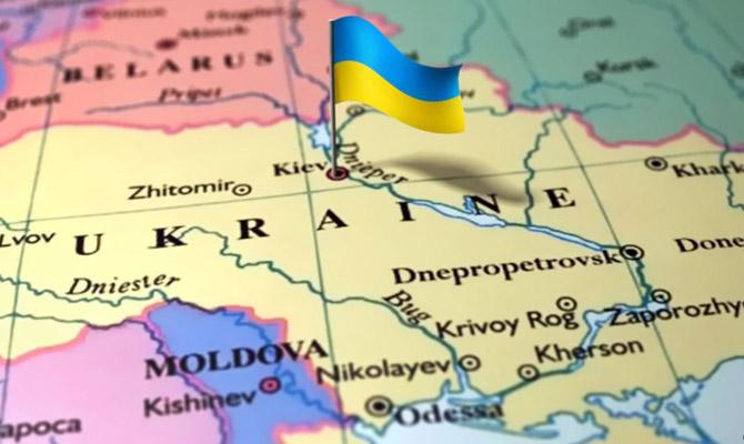 ЕСзапустил новейшую программу повнедрению децентрализации вгосударстве Украина