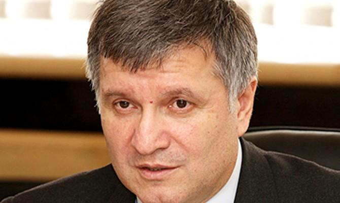 МВД: Вместо пожарной инспекции вгосударстве Украина введут зонирование учреждений постепени риска