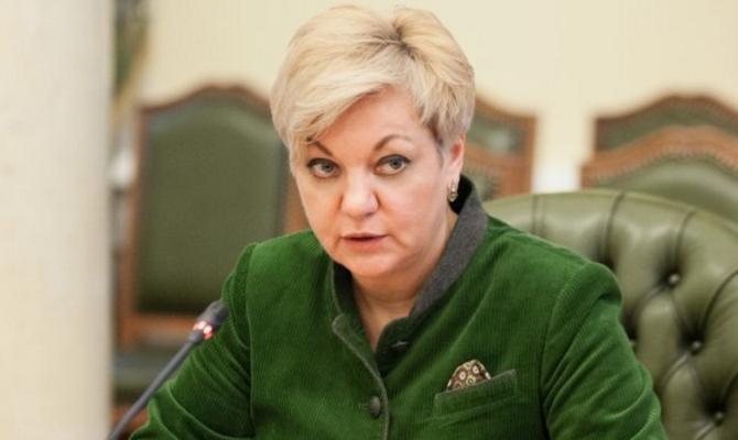 Киев ждет получения очередного транша МВФ вконце рабочей недели