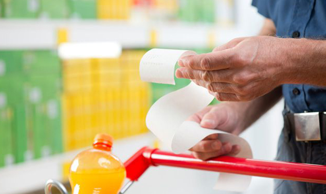ВУкраине отменятся государственное регулирование цен напродовольствие,— МЭРТ