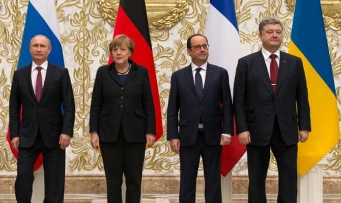 Олланд анонсировал переговоры в«нормандском формате»