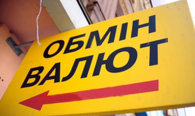 Правоохранители изъяли 6 млн грн внелегальном обменнике