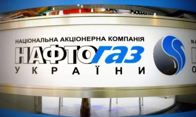 Кабмин определит подчинение «Нафтогаза» назаседании 22сентября
