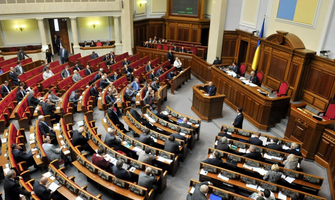 Рада ратифицировала соглашение сПольшей обохране информации