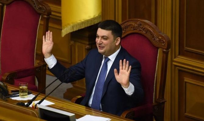 Кабмин возобновляет финансирование восстановления Донбасса