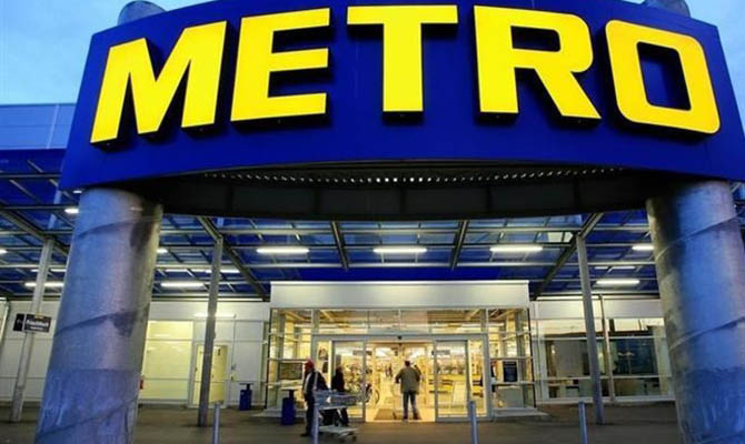 Auchan иMetro продолжают работу вКрыму, невзирая насанкцииЕС
