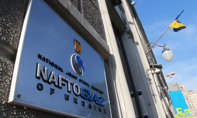 «Нафтогаз» и«Газпром» сошлись вСтокгольмском арбитраже